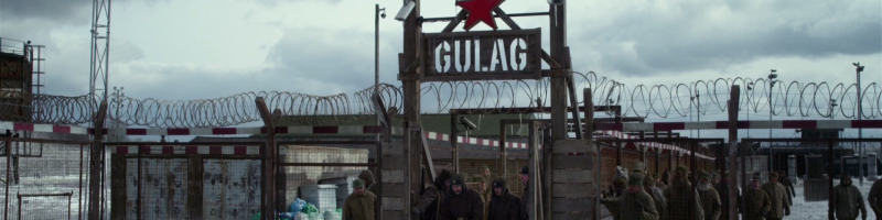 Gulag konferencia
